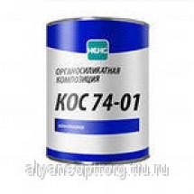 ОС-7401 органо-силикатная композиция