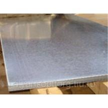 Лист алюминиевый0.2ГОСТ 21631-76, марка а6