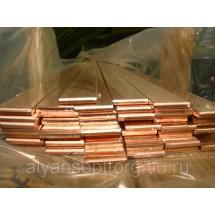 Полоса бронзовая (шина)0.9x40ГОСТ 1789-70, ГОСТ 467-77, марка брб2, брбнт 1.9