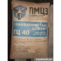Высокоглиноземистый цемент марки ВГЦ-I-35